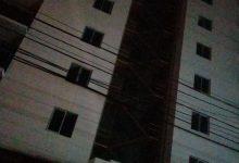Photo of (Video) Explosión en torre en construcción en el Evaristo Morales deja dos muertos y cuatro heridos