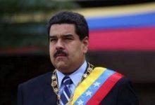 Photo of Maduro entrega 13,000 fusiles para proteger empresas básicas del este de Venezuela