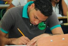 Photo of La educación en República Dominicana continuará únicamente virtual