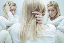Photo of Bipolaridad, enfermedad mental incapacitante