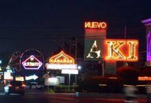 Photo of Moteles dan especiales para que los que se pasen de 5:00PM en las calles