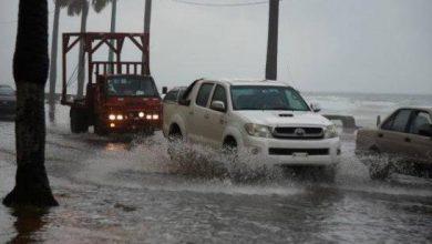 Photo of Onda tropical provocará aguaceros en el territorio nacional