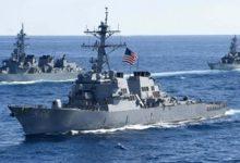 """Photo of EE. UU. desplegó buque de guerra por """"excesivo reclamo marítimo"""" de Venezuela"""