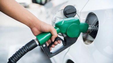 Photo of Los combustibles registran reducciones por disposición de Industria y Comercio