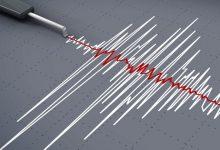 Photo of Un terremoto de magnitud 6,4 sacude Vanuatu, en el Pacífico Sur