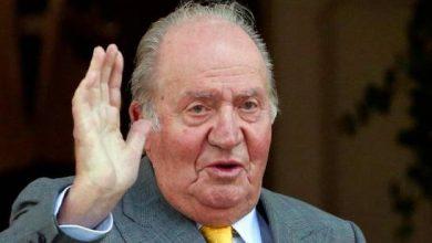 Photo of Rey Juan Carlos no ha ingresado a República Dominicana, dice Migración