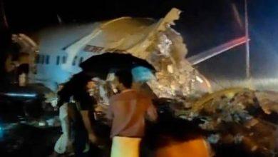 Photo of Avión con casi 200 personas a bordo se estrella en la India