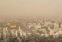 Photo of Polvo del Sahara incidirá este miércoles en las condiciones del tiempo de RD