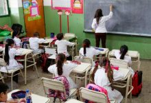 Photo of Docentes privados deben capacitarse